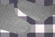 Chaussettes facile au crochet